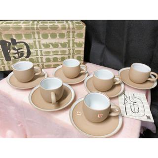 ハクサントウキ(白山陶器)のレア 6客 白山陶器 未使用 デミタスカップ&ソーサー(グラス/カップ)
