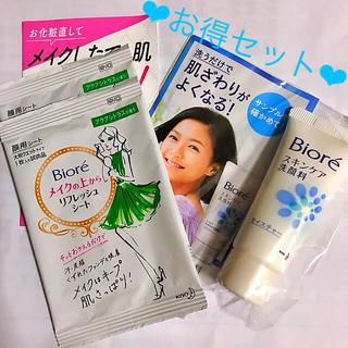 Biore - Biore メイクの上からリフレッシュシート&スキンケア洗顔料