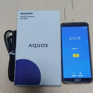 アクオス(AQUOS)のAQUOS sense2 ニュアンスブラック 32 GB SIMフリー(スマートフォン本体)