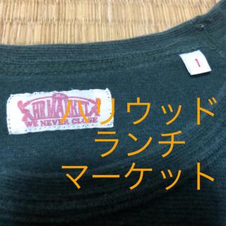 ハリウッドランチマーケット(HOLLYWOOD RANCH MARKET)のハリウッドランチマーケット 7分袖シャツ 即購入可☆(Tシャツ(長袖/七分))