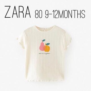 ザラキッズ(ZARA KIDS)のZARA ザラ ベビー キッズ フルーツ Tシャツ 80 size(Tシャツ)