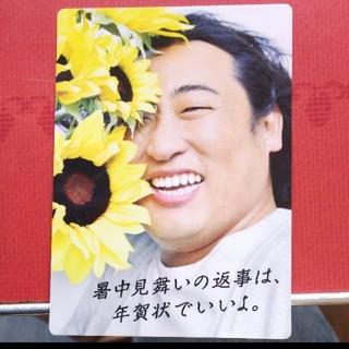 グリコ(グリコ)のアーモンドピーク  ロバート秋山 カード(お笑い芸人)