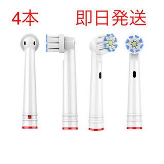 EB60互換 やわらか極細毛ブラシ  ブラウンオーラルB 対応 替えブラシ 4本(歯ブラシ/デンタルフロス)