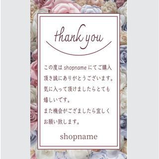100枚 メッセージカード サンキューカード ウェディングにも(カード/レター/ラッピング)