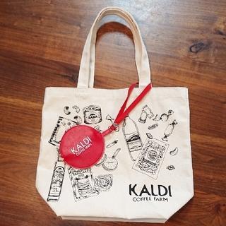 カルディ(KALDI)のカルディ トートバッグ コインケース 未使用(トートバッグ)