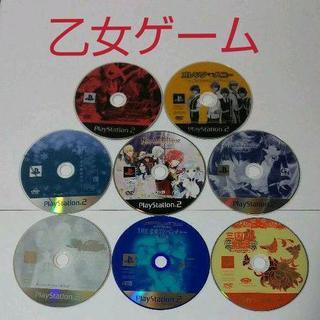 プレイステーション(PlayStation)の≪PSソフト≫乙女ゲームPS2セット 緋色の欠片等(家庭用ゲームソフト)