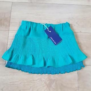 アナスイミニ(ANNA SUI mini)の未使用 アナスイミニ プリーツスカート 80(スカート)