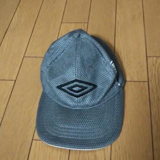 アンブロ(UMBRO)の帽子 アンブロ(帽子)