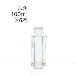 六角100ml 6本(コンパクトMAX)(各種パーツ)