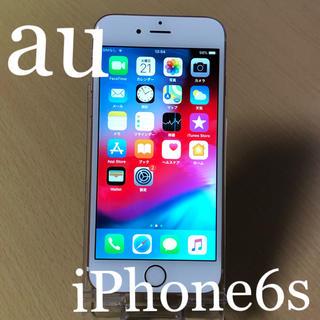 アイフォーン(iPhone)のiPhone6s RoseGold 16GB au 本体 動作品(スマートフォン本体)