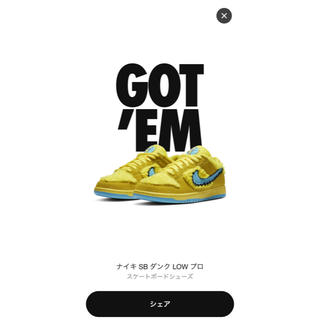 ナイキ(NIKE)のNIKE SB DUNK × GREATFUL DEAD YELLOW(スニーカー)