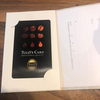 タリーズコーヒー(TULLY'S COFFEE)の未使用 タリーズカード(コーヒー)