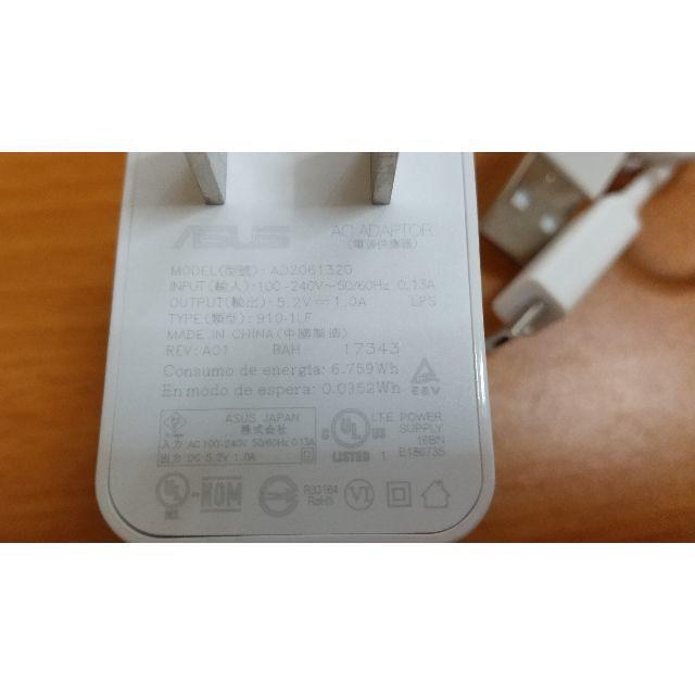 ASUS(エイスース)のASUS microUSB ACアダプター スマホ/家電/カメラのスマホアクセサリー(その他)の商品写真