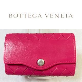 ボッテガヴェネタ(Bottega Veneta)の正規品☆ボッテガヴェネタ キーケース ピンク系(キーケース)