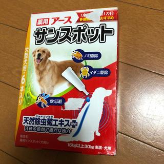 アースバイオケミカル(アースバイオケミカル)のアース 薬用 サンスポット 大型犬用 6本入り(犬)
