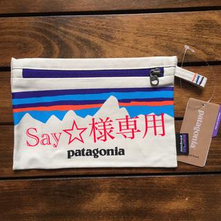 パタゴニア(patagonia)の【Say☆様専用】パタゴニア ジッパード ポーチ 新品(ポーチ)