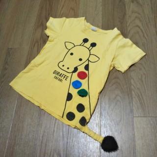 100 知育ルーム きりんTシャツ(Tシャツ/カットソー)