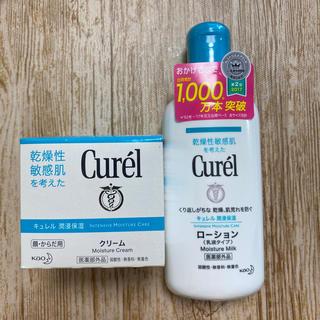 キュレル(Curel)のcurel ボディケアセット(ボディクリーム)