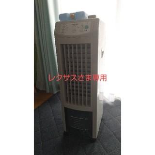 テクノス(TECHNOS)の冷風機 teknos  TCl-007 美品(扇風機)