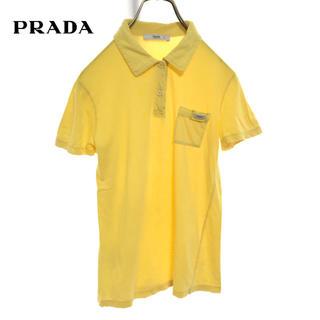 プラダ(PRADA)のPRADA プラダ ダメージ加工 ポロシャツ Tシャツ カットソー イエロー(ポロシャツ)