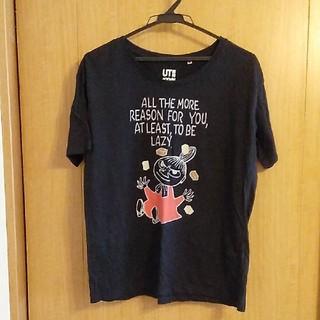 リトルミー(Little Me)のリトルミイ Tシャツ(Tシャツ(半袖/袖なし))