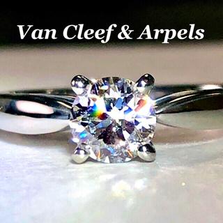 ヴァンクリーフアンドアーペル(Van Cleef & Arpels)の0.4ct!ヴァンクリーフ & アーペル  ボヌール リング(リング(指輪))