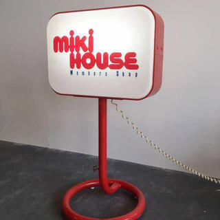 ミキハウス(mikihouse)のmikihouse ミキハウス 床置き 内照式サイン 看板(オーダーメイド)