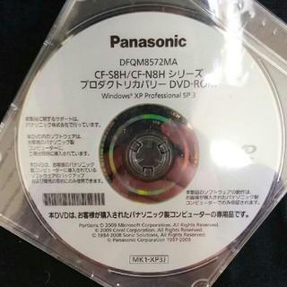 パナソニック(Panasonic)のリカバリーディスク パナソニック DFQM8572MA(PC周辺機器)