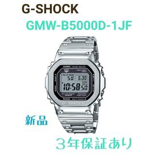 ジーショック(G-SHOCK)のG-SHOCK GMW B5000D-1JF 新品 3年保証あり(腕時計(デジタル))