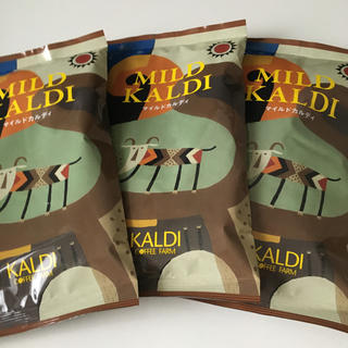 KALDI - マイルドカルディ 中挽き 3袋セット KALDI カルディ