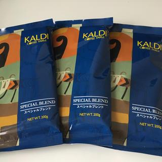 KALDI - スペシャルブレンド 3袋 中挽き KALDI
