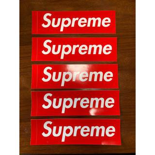 シュプリーム(Supreme)の送料込!5枚セット Supreme ステッカー(ステッカー)