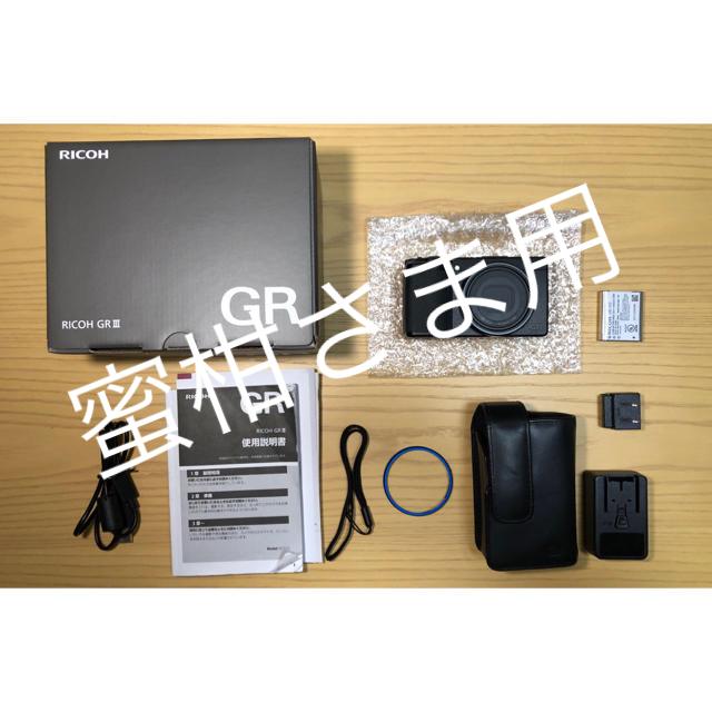 RICOH(リコー)のRICOH リコー GR3 ケース付き スマホ/家電/カメラのカメラ(コンパクトデジタルカメラ)の商品写真