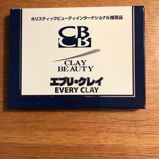 とし様 専用 エブリクレイ(サンプル/トライアルキット)
