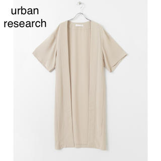 URBAN RESEARCH - urban research
