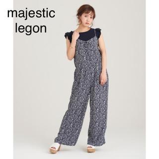 マジェスティックレゴン(MAJESTIC LEGON)のmajestic legon(オールインワン)