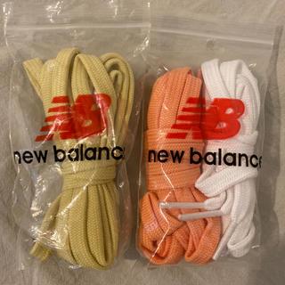 ニューバランス(New Balance)のnew balance 靴紐(2足用×3種)(その他)