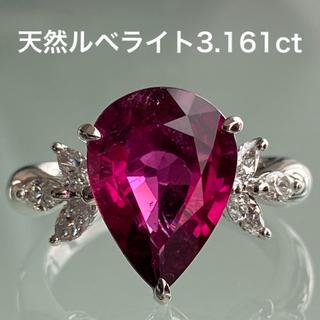 三越 - 【三越】Pt900天然トルマリン3.161天然ダイヤモンド0.38リング