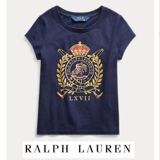 ポロラルフローレン(POLO RALPH LAUREN)の新品未使用 ポロラルフローレン Tシャツ サイズ5 (120cm)(Tシャツ/カットソー)