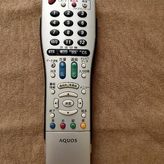 アクオス(AQUOS)のシャープテレビリモコン  外装綺麗、動作不安定の為ジャンク出品(その他)