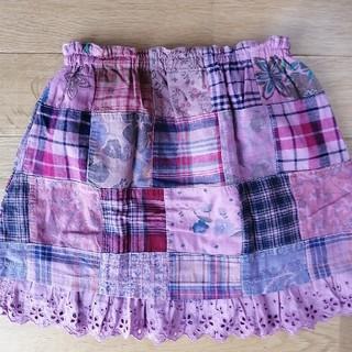 ニットプランナー(KP)のKP120 スカート(スカート)