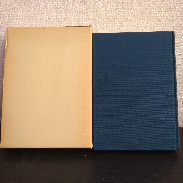 岩倉具栄とその時代513ページ岩倉具栄とその時代刊行会 (1980/5/1の ...