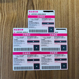 JAL(日本航空) - JAL 株主優待券 株主優待割引券【5枚】