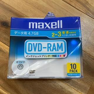 マクセル(maxell)のDVDーRAM Maxell 9枚(PC周辺機器)