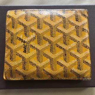 ゴヤール(GOYARD)のゴヤール 折り財布(折り財布)