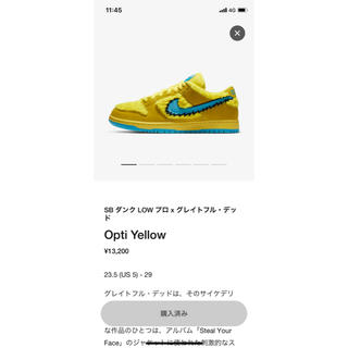 ナイキ(NIKE)のopti yellow(スニーカー)