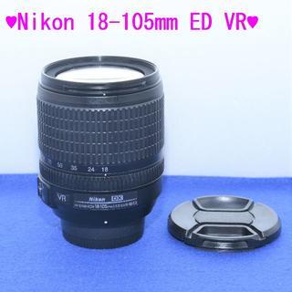 ニコン(Nikon)の❤Nikon DX AF-S NIKKOR 18-105mm VR❤⑧(レンズ(ズーム))
