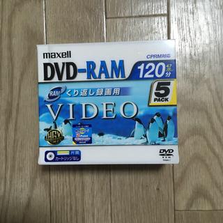 マクセル(maxell)のマクセル DVD-RAM  4.7GB 録画用  カートリッジ無し  5枚(その他)