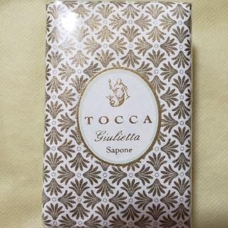 トッカ(TOCCA)のトッカ ソープバー(ボディソープ/石鹸)
