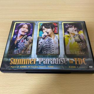 セクシー ゾーン(Sexy Zone)のSummer Paradise in TDC  2015  3枚組 (ミュージック)